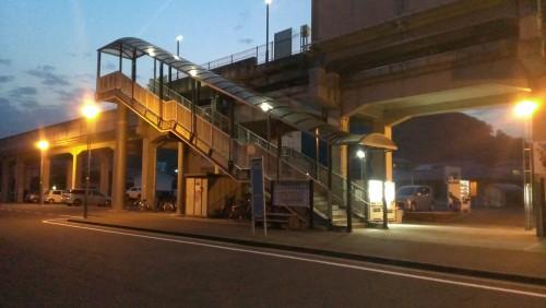 井原市高屋駅