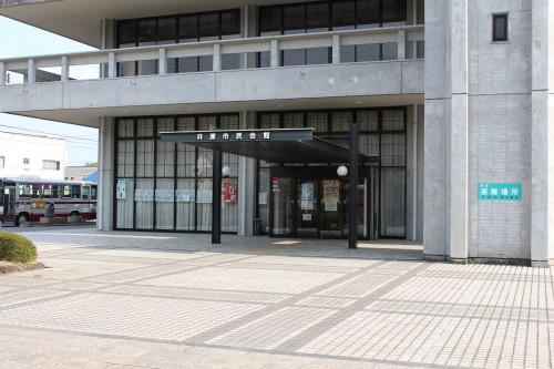 市民会館ホール