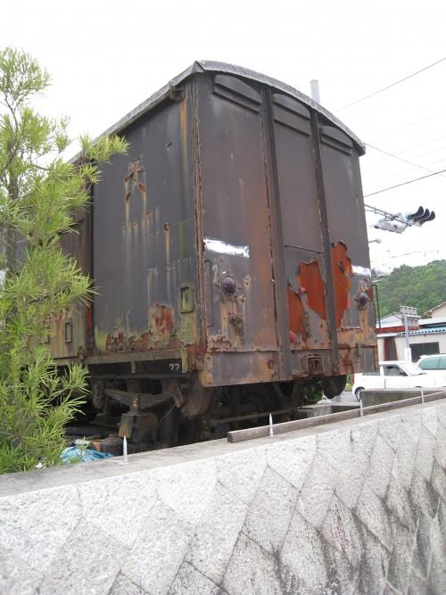 古びた電車