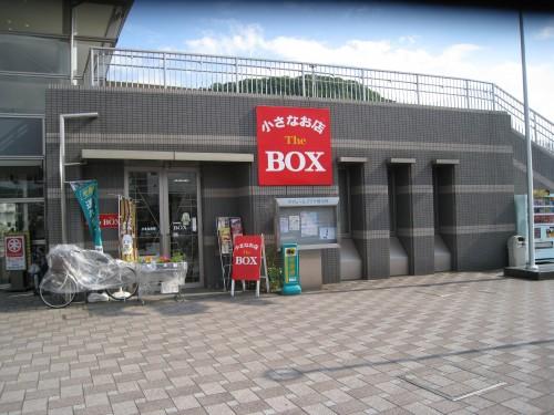「小さなお店THEBOX」