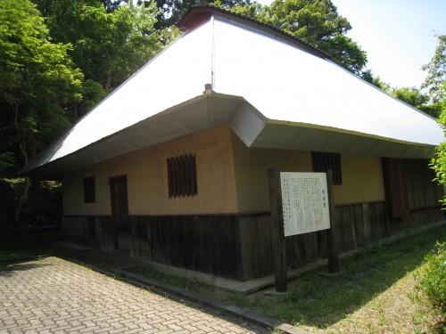 桜渓塾跡公園(さくらだにじゅくあとこうえん)