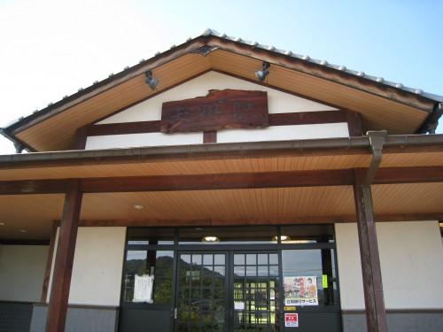 矢掛駅付近