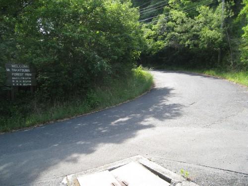 亀島キャンプ場&育成牧場
