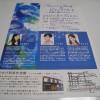 マリンバデュオ&ピアノコンサート ~初夏の風にのせて~【小田郡矢掛町】