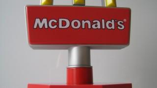マクドナルドであるものが買える・・・復刻版グ〇ス???