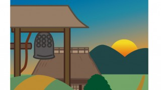 多聞寺(岡山神社仏閣を巡るフォトコンテスト)対象寺院【矢掛町】
