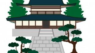 龍城院(岡山神社仏閣を巡るフォトコンテスト)の対象寺院【寄島町】