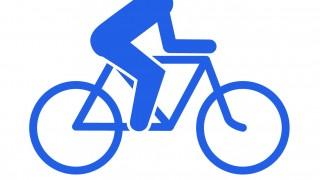 スポーツ情報 秋季サイクリング大会(美星町内史跡・名勝巡り:約28Kmの行程)【井原市】
