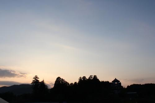 うかん常山公園(うかんつねやまこうえん)