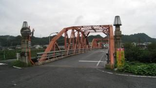 塗装工事のため日芳橋が通行止めになるそうですよ!終日通行止め【井原市】