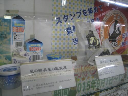笠岡駅ホーム