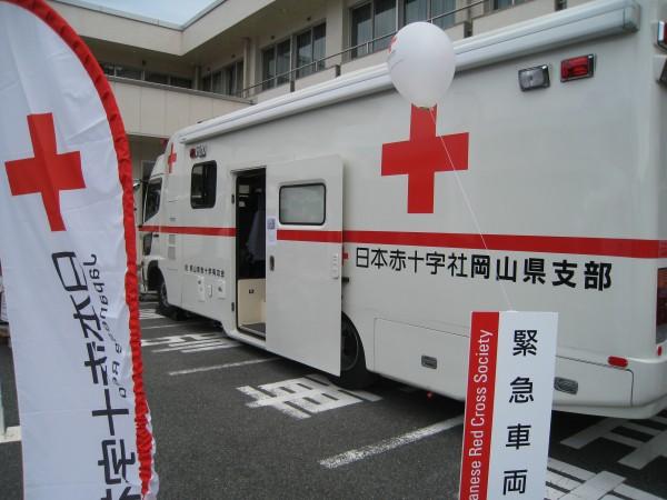 日本に一台の救急車