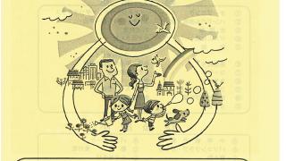 2015 西江原 ふれあい広場があるみたいですよー^^。お問合せ先:西江原公民館【井原市】