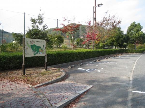 リフレッシュ公園入口