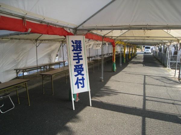 全国健康マラソン井原大会
