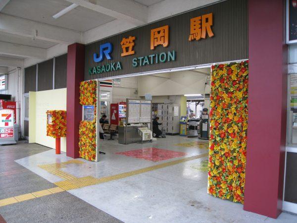 笠岡駅周辺