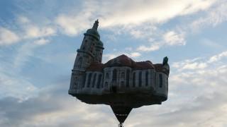 ある所に天空に浮かぶ神社があるとの情報を得た・・・実際に現場に行ってみた感想は!?
