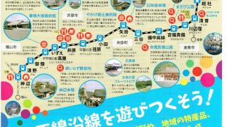 井原鉄道~スーパーホリデーパスの旅!ぶらり途中下車の旅を楽しんできた♪【神辺~総社間】