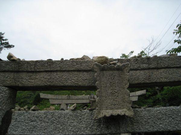 神社の上の石