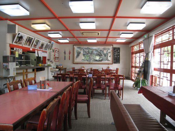 公園内の食堂