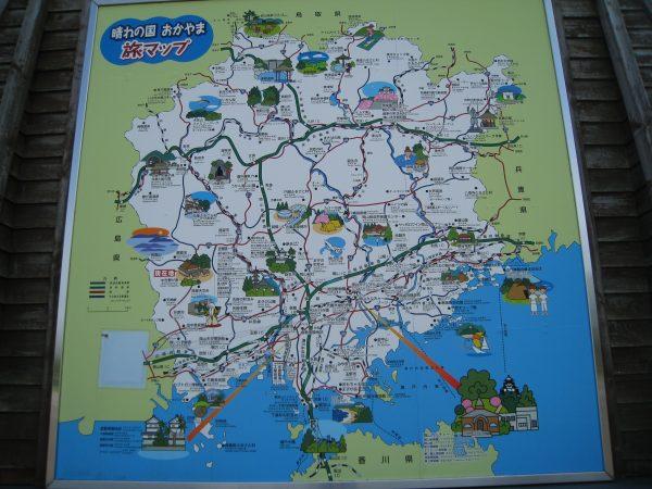 晴れの国おかやま旅マップ