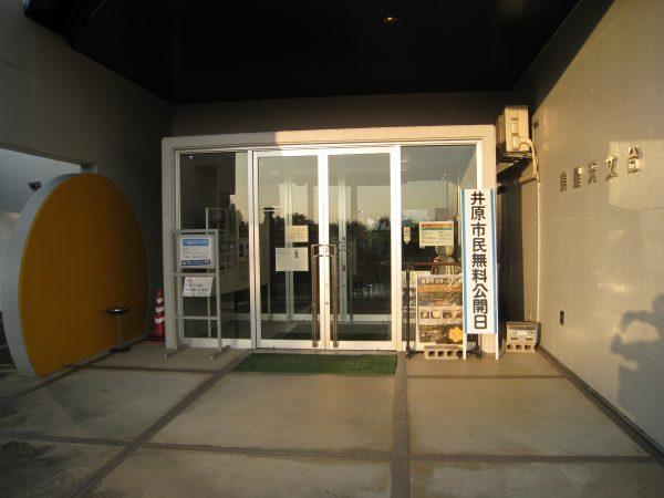 美星天文台入口