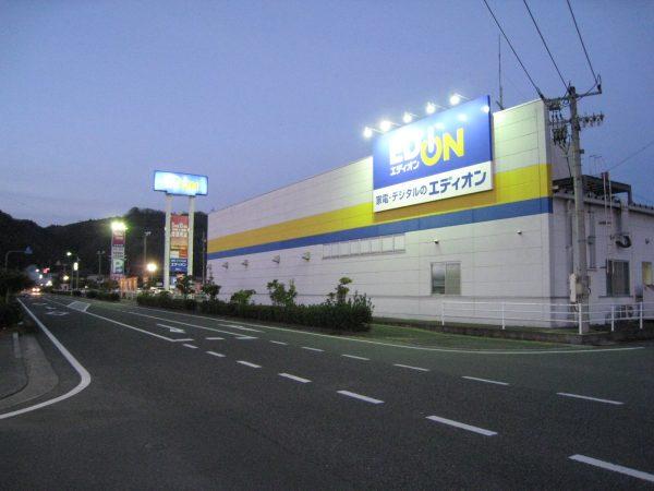 エディオン井原店