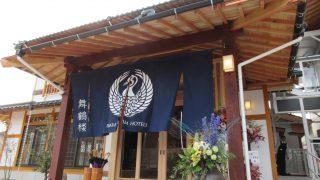 井原市の昭和橋付近に謎の建物が建っている・・なんだ、あれは。大きい物体の正体【舞鶴桜】とは?