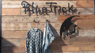 井原駅辺りをうろうろしていたら、Blue Trickというお店を発見したぞー!!(#^^#) 何のお店なの???