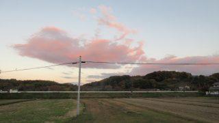 🚙ドライブしていたら、里庄町で綺麗な夕焼けを見たー!!【井笠つーフォト】地域情報サイト