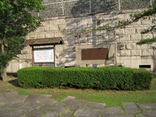 田中美術館