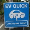 急速充電設備・・・なんだ、それは・・・