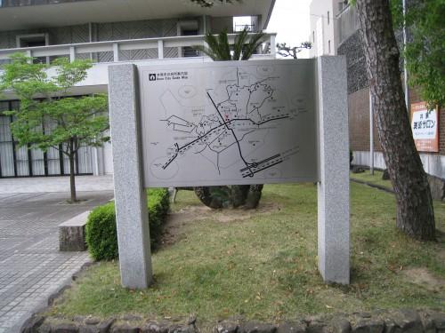 田中苑園内