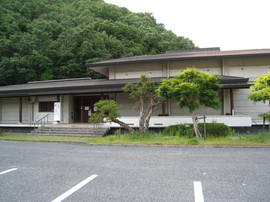 芳井歴史民俗資料館