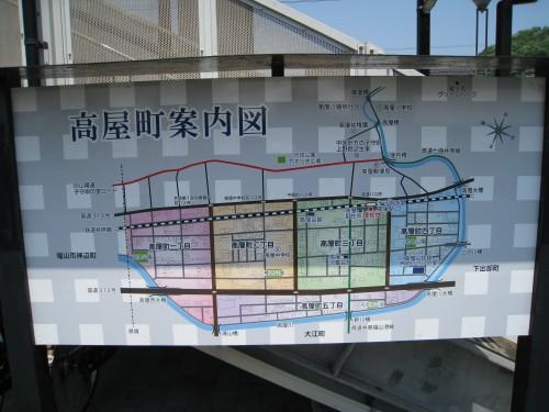 高屋駅の案内図