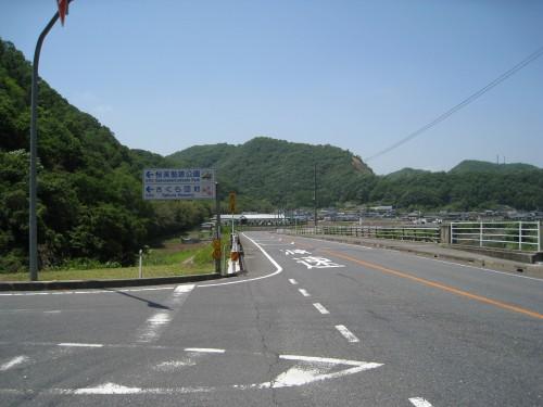 芳井町の風景