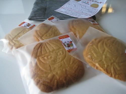 でんちゅうくんクッキー