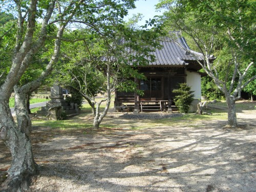 高妻山森林公園