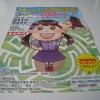 メイズ イン カサオカ Maze in KASAOKA【笠岡市】