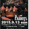 THE BEATLES ビートルズナンバーを歌う 「THE PARROTS」やかげ文化センターホール【矢掛町】