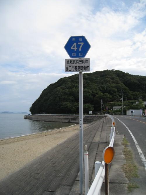 青佐鼻海岸(おおさばなかいがん)