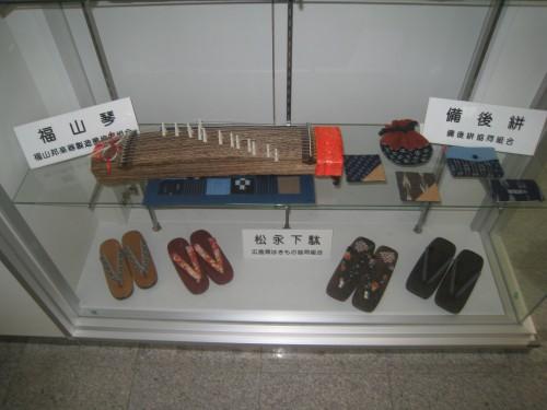 福山駅大通り