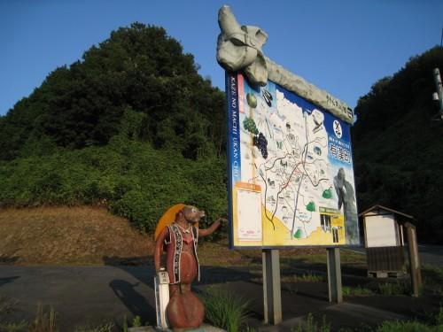 にうかん常山公園(うかんつねやまこうえん)