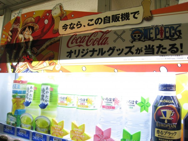 コカコーラとワンピースのコラボ商品