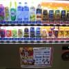 コカコーラ自販機でワンピースとのコラボグッズが当たる!キーホルダー&お役立ちグッズ