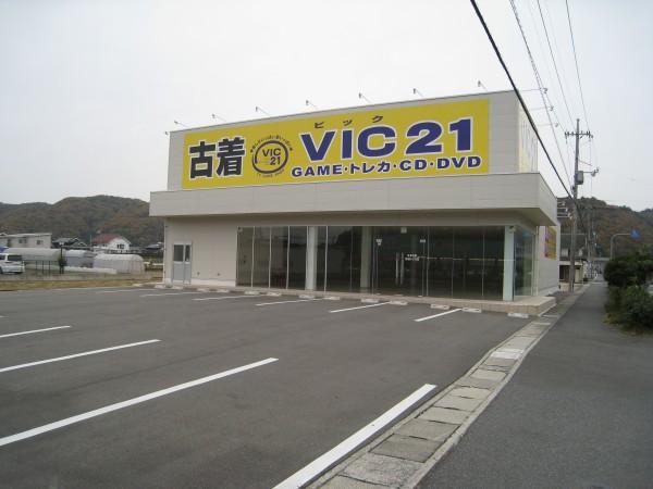 VIC21