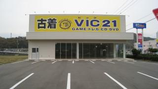 あのイズミやエディオンの近くにあるVIC21が、閉店???真相は・・・!?【井原市】