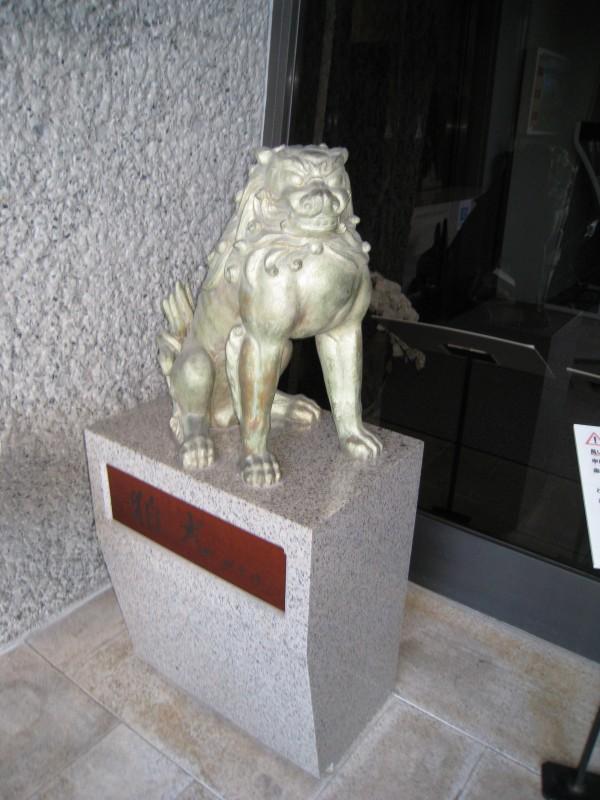 田中美術館入口
