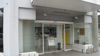 ついに、この弁当屋も閉店してしまった!?若者離れがここにも来てる???【井原市】