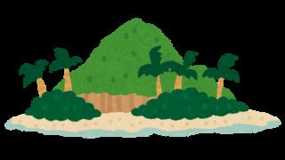 神島をドライブしてきた・・・ある島に渡れる?タイタニック名場面を再現?【笠岡市】